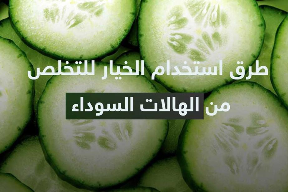 11 cucumber Unusual Ways To Soothe A Sunburn You Wont Believe Actually Work 140040988 Designsstock