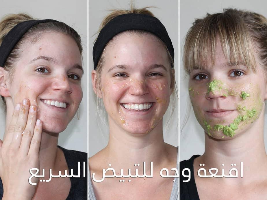 diy face mask lede